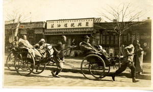 Chinese men pulling rickshaws down the street, by Arthur de Carle Sowerby, Record Unit 7263, Smithsonian Institution Archives.