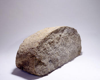 Plymouth Rock Piece, 1620, Photo: Harold Dorwin.