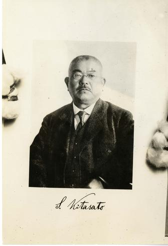 Kitasato Shibasaburō (1853-1931), Japanese physician and bacteriologist. Accession 90-105 - Science Service, Records, 1920s-1970s, Smithsonian Institution Archives, Neg. no. SIA2008-4865.