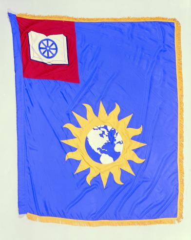 National Museum of History and Technology flag