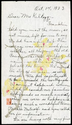Letter from Mabel Truss Metcalf to Marguerite Henrich Kellogg, October 14, 1923, page 1.