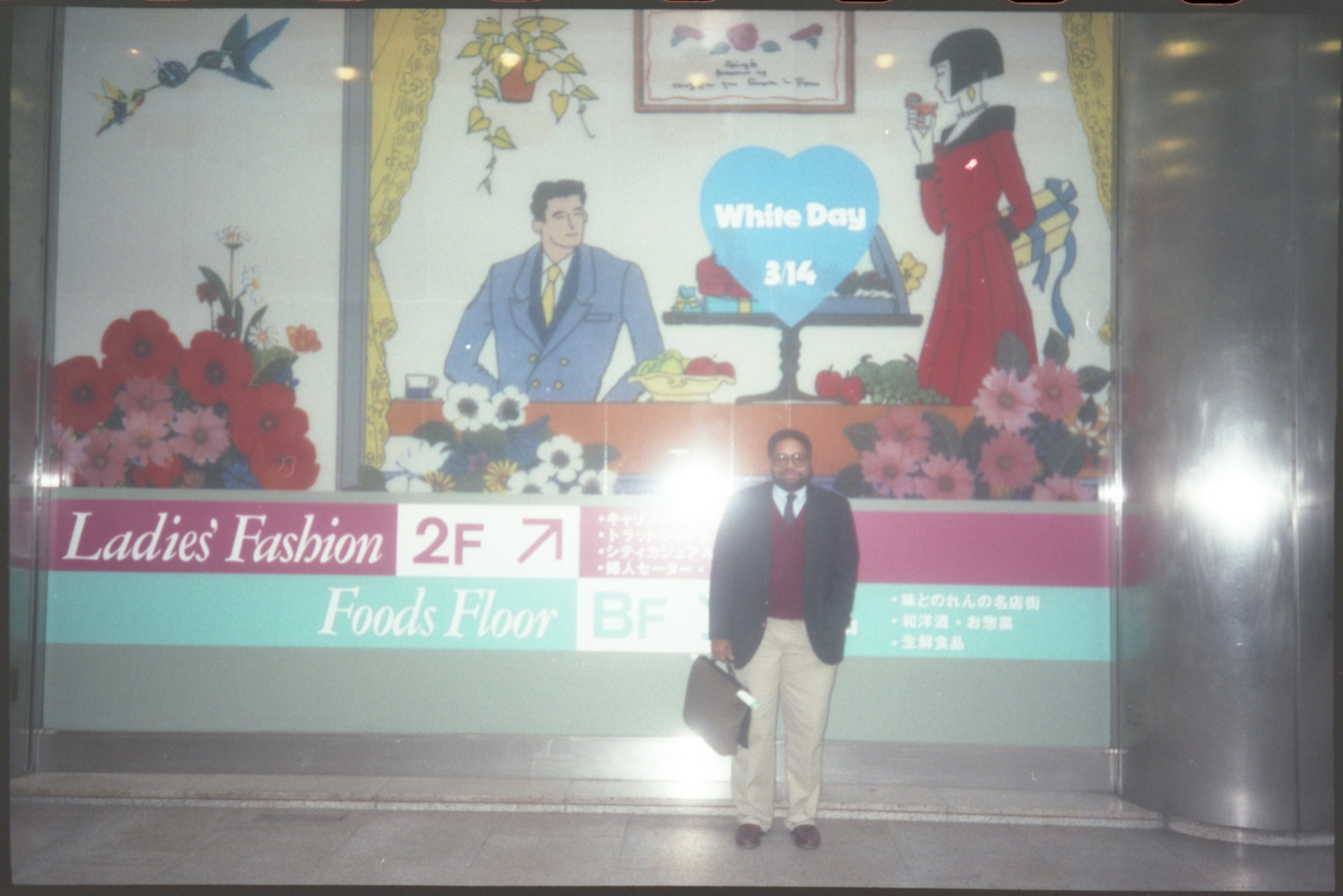 "Lonnie G. Bunch in Japan for the exhibition: ""Smithsonian's America: An Exhibition of American Histo"