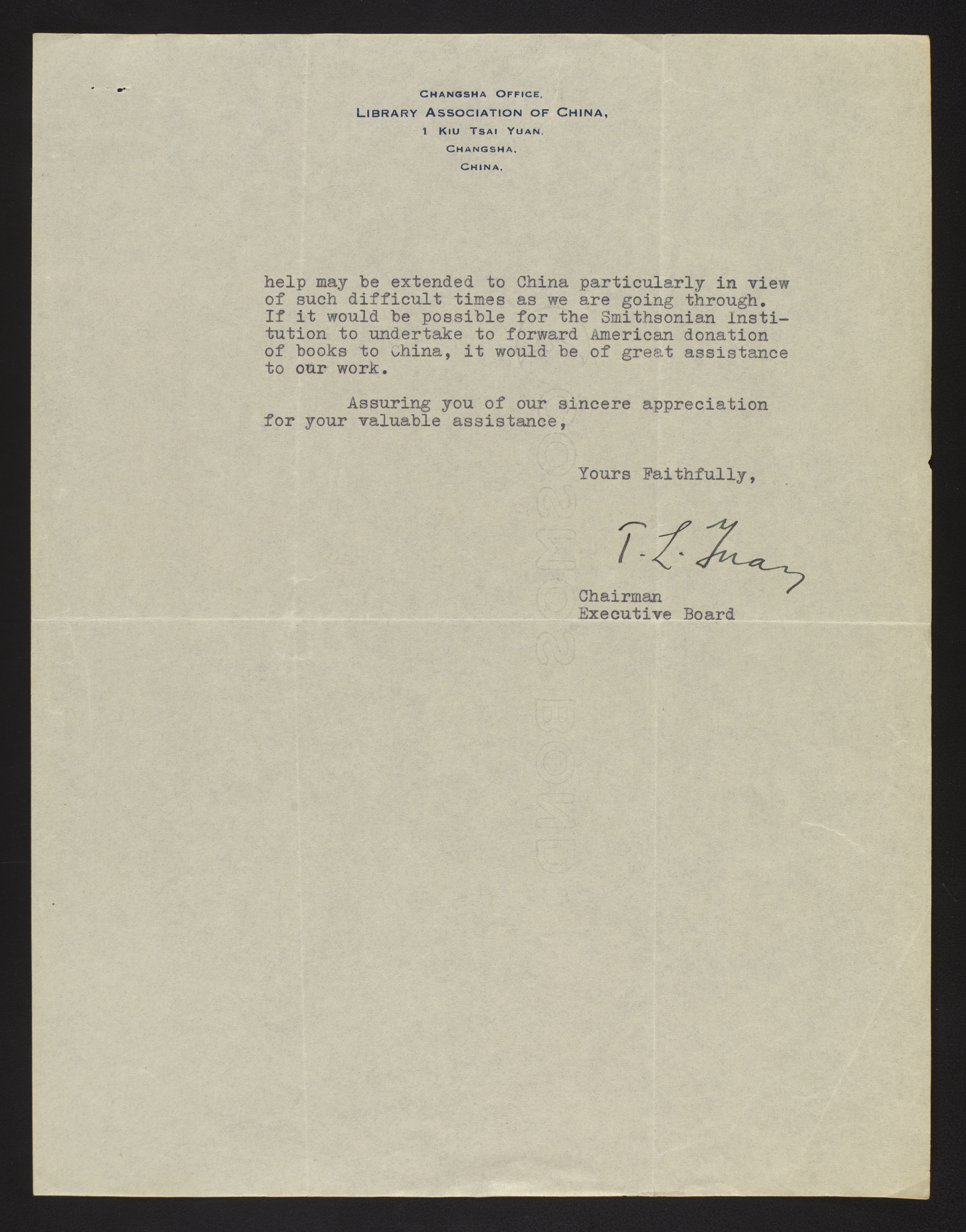 Second page of typewritten letter from T.L. Yuan (Chairman of Executive Board of Library Association