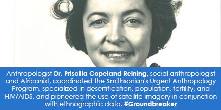Black & white snapshot of Dr. Priscilla Reining smiling.