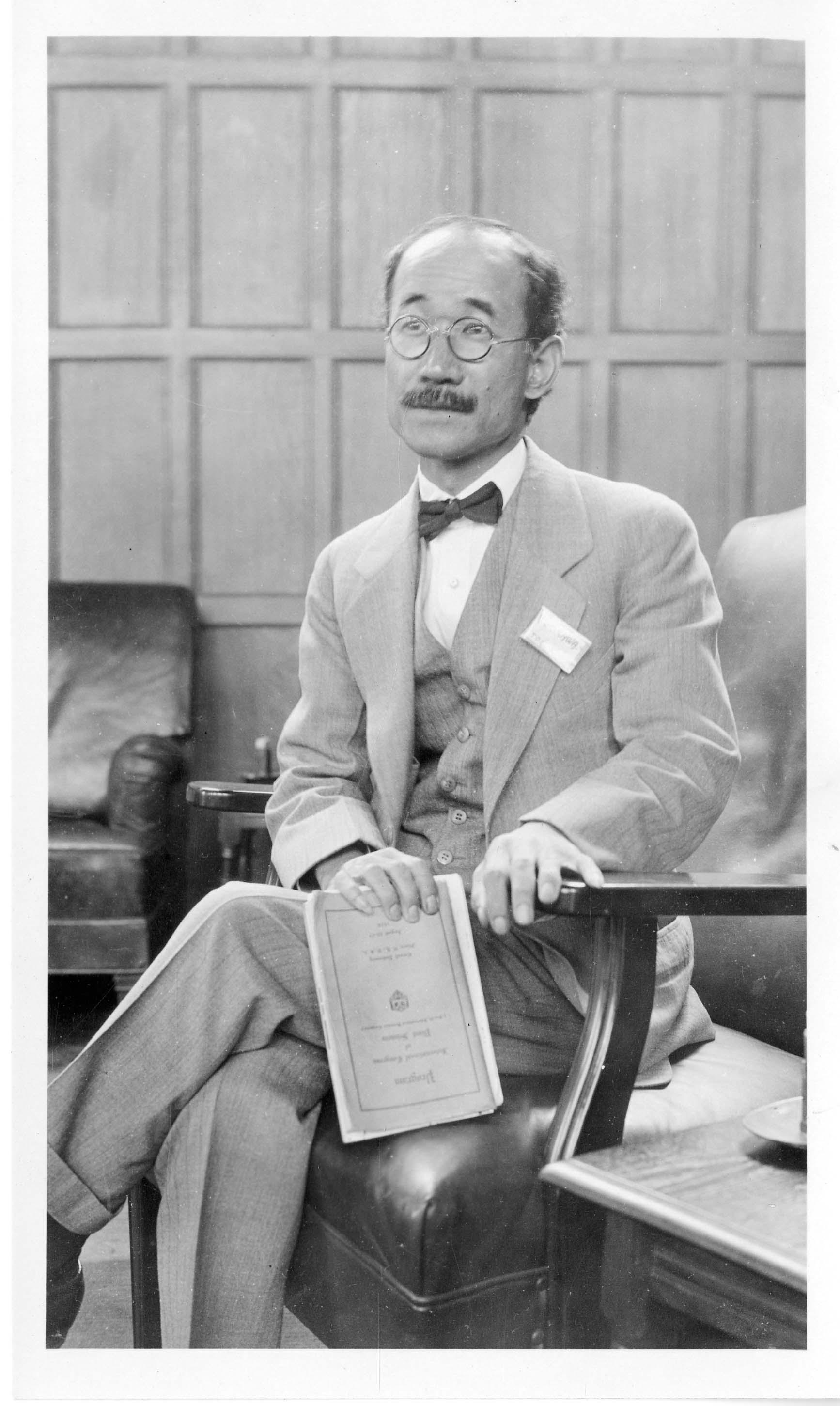 Mitsuhara Ishikawa, Japanese botanist and plant collector