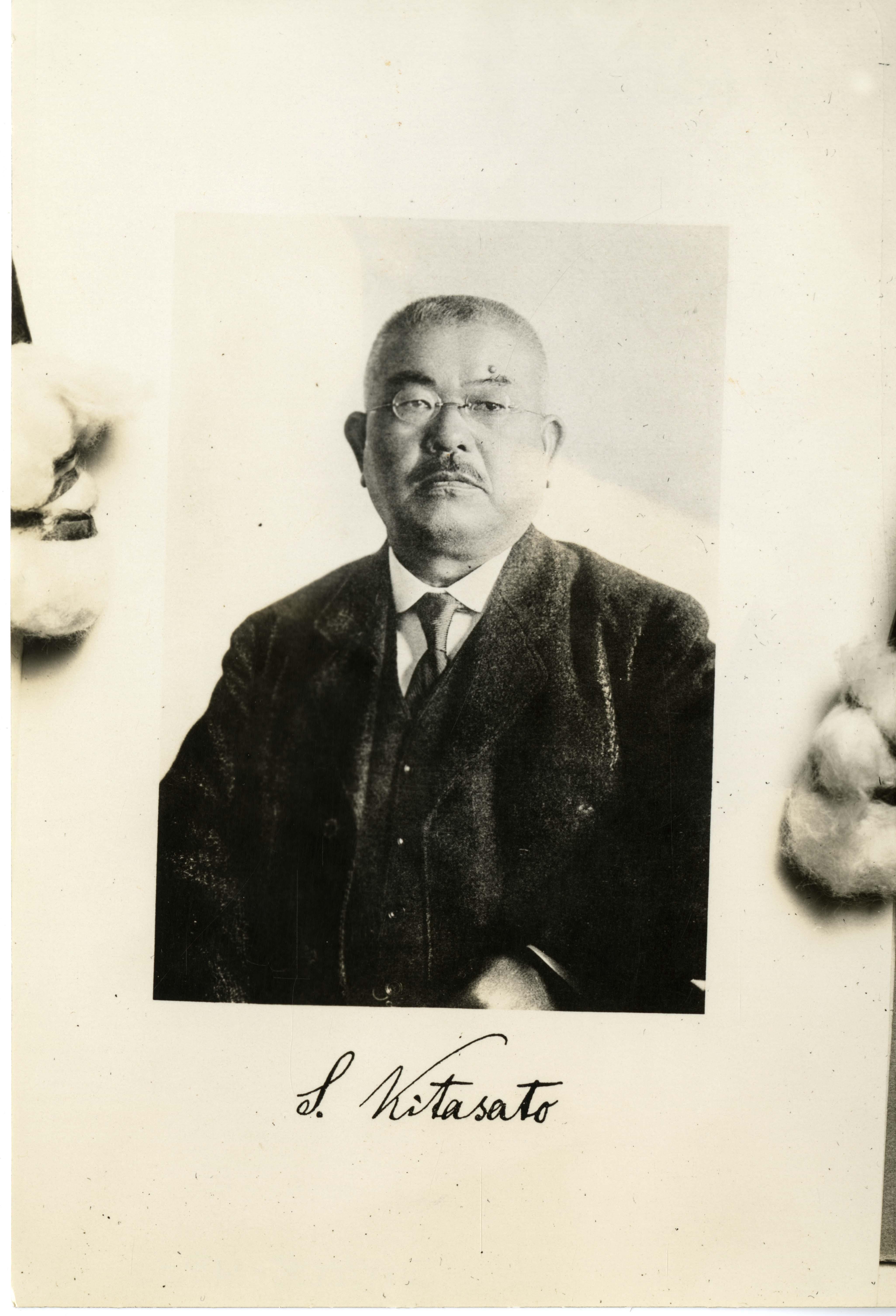 Kitasato Shibasaburo (1853-1931), Japanese physician and bacteriologist