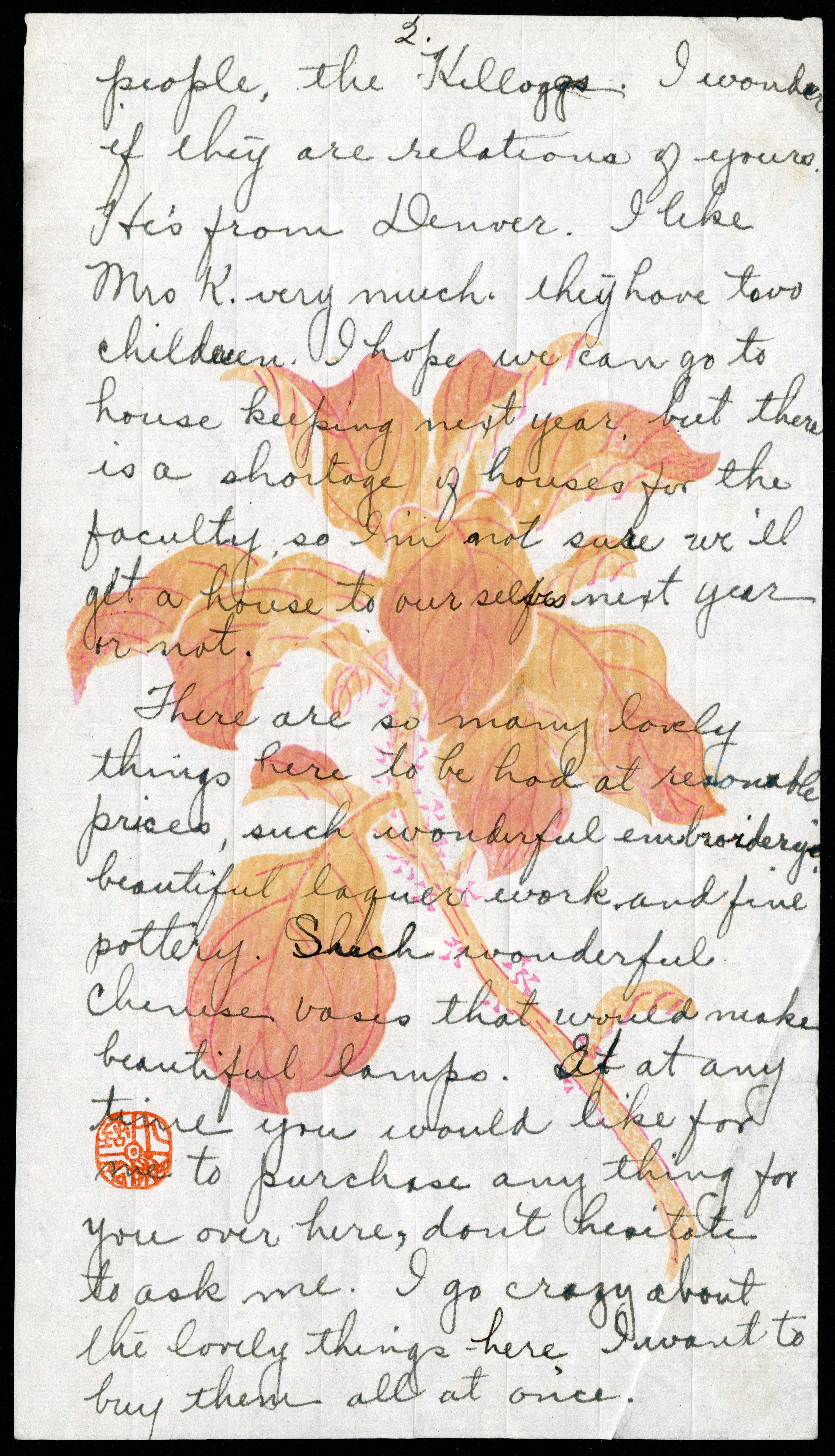 Letter from Mabel Truss Metcalf to Marguerite Henrich Kellogg, October 14, 1923, page 2.