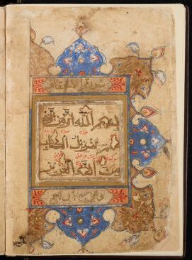Page of a manuscript with Persian writing.