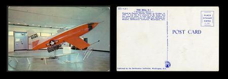 Blank Postcard of Glamorous Glennis, c. 1950-1966, by Capitol Souvenir Company