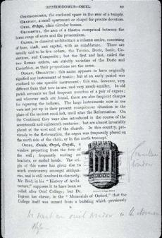 Image of a page of black text on white paper background, with one insert drawing of an oriel window