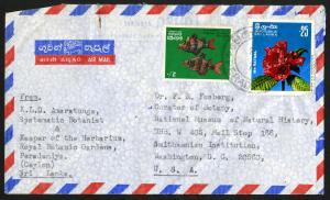 Envelope for letter from K. L. D. Amaratunga to Dr. Fosberg