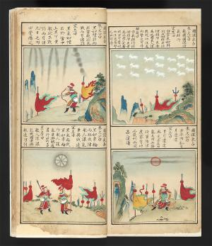 A 16th-century illustrated manuscript on the astronomical and meteorological phenomena of the Ming D