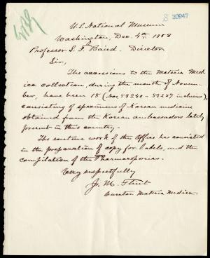 1883 Report