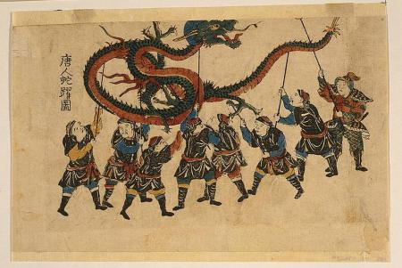 Tojin ja-odori no zu / Chinese dragon dance, [between 1850-1900], Chadbourne Collection of Japanese