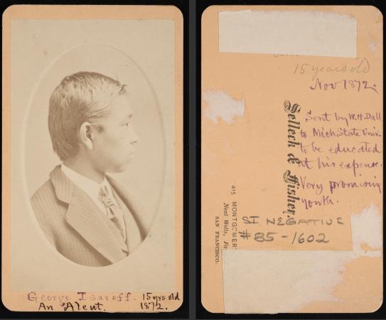 Portrait of George Tsaroff at age 15